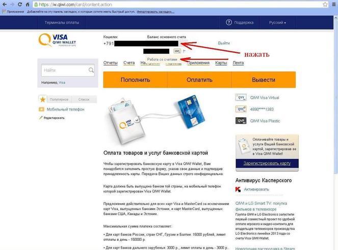 Горячая линия ПриватБанк - бесплатные номера телефонов горячих линий поддер
